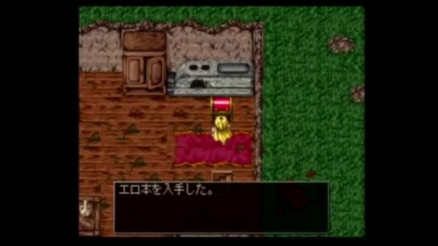 RPGツクール3の黒歴史クソゲー第1話3