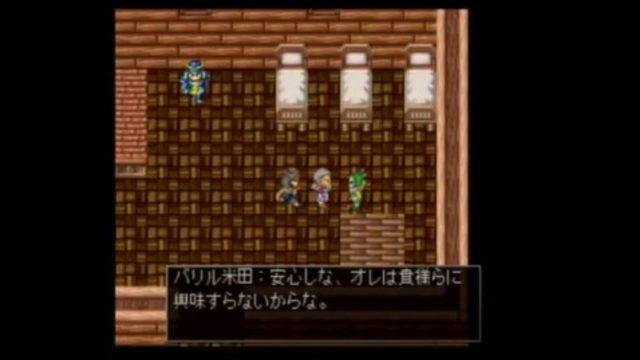 RPGツクール3の黒歴史クソゲー第1話6