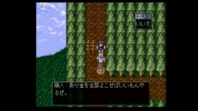 RPGツクール3の黒歴史クソゲー第2話1