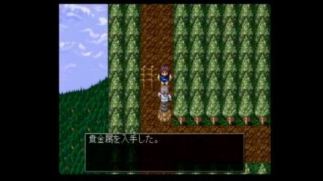 RPGツクール3の黒歴史クソゲー第2話2