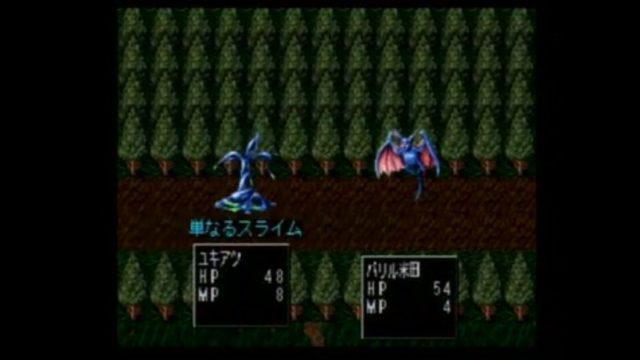 RPGツクール3の黒歴史クソゲー第2話4