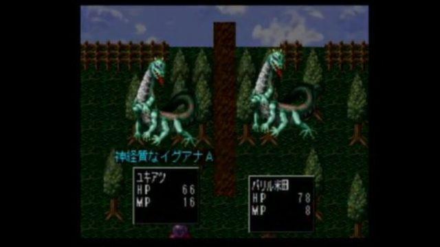 RPGツクール3の黒歴史クソゲー第2話5