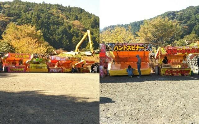 龍神村「荒島神社の秋祭り」2