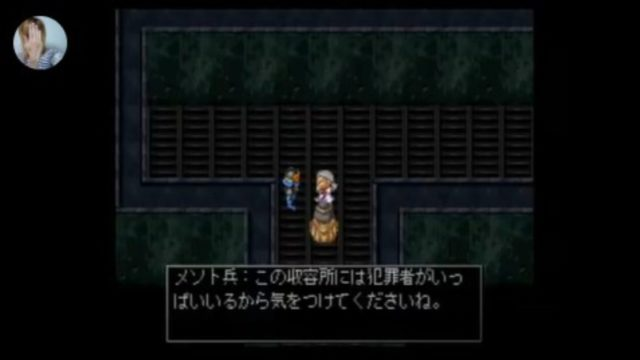 RPGツクール3の黒歴史クソゲー第3話&第4話1