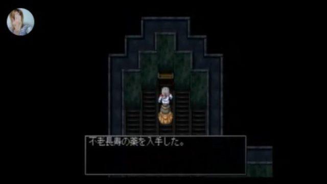 RPGツクール3の黒歴史クソゲー第3話&第4話2