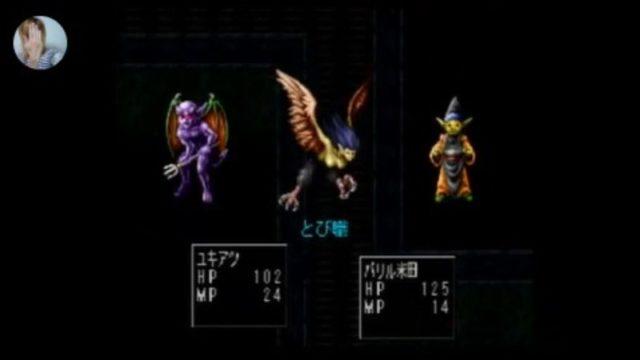 RPGツクール3の黒歴史クソゲー第3話&第4話4