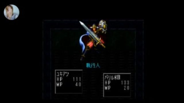 RPGツクール3の黒歴史クソゲー第3話&第4話6