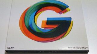 GLAYのアルバム「NO DEMOCRACY」