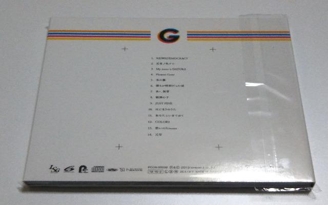 GLAYのアルバム「NO DEMOCRACY」2