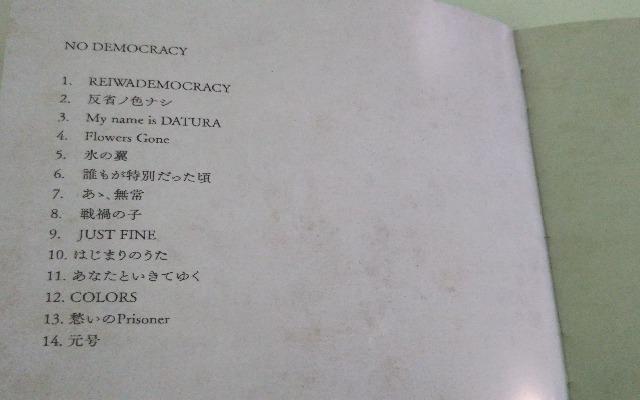GLAYのアルバム「NO DEMOCRACY」6