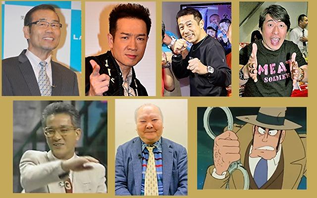 体癖1種の男性有名人やキャラクター