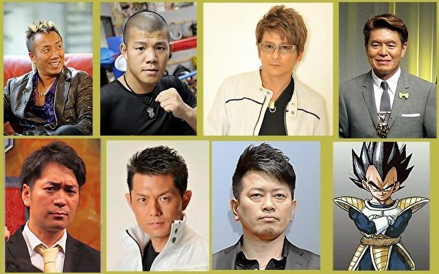 体癖7種の男性有名人やキャラクター