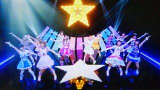 アイカツ歌唱担当(STAR☆ANIS&AIKATSU☆STARS)