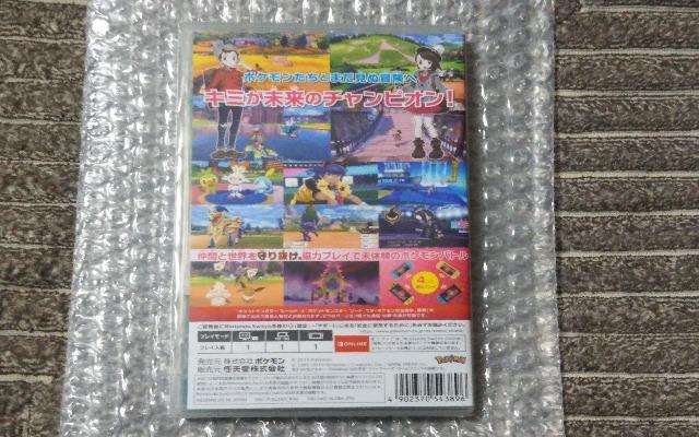 ポケモンシールドのパッケージ2