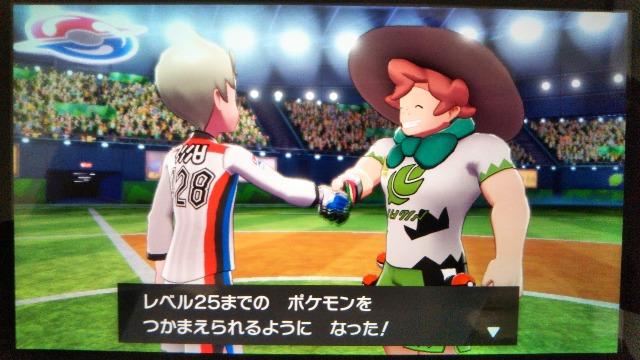 ポケモンシールド「ヤローに勝利する」2