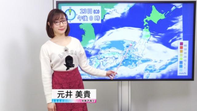 元井美貴(ウェザーマップの気象予報士)