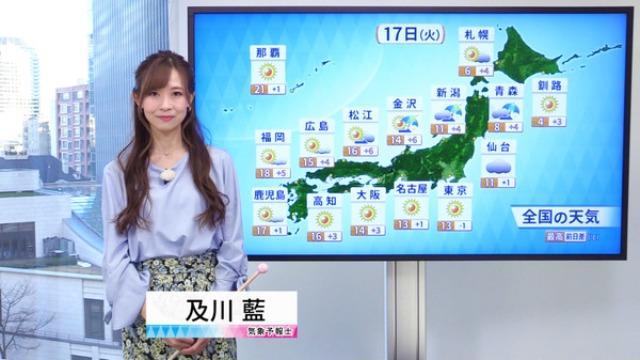 及川藍(ウェザーマップの気象予報士)
