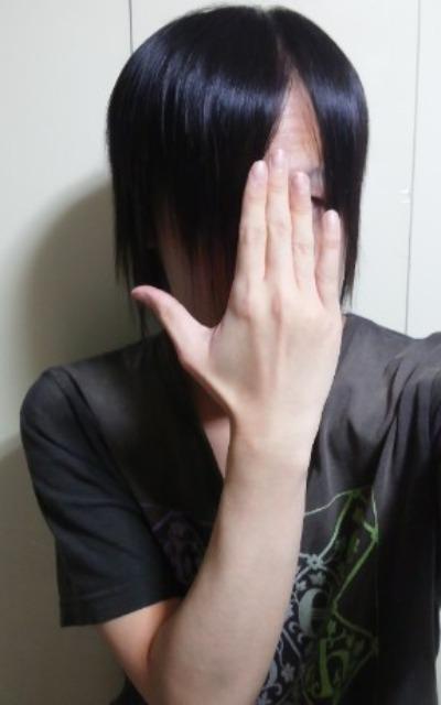 イルミナカラー「黒髪」