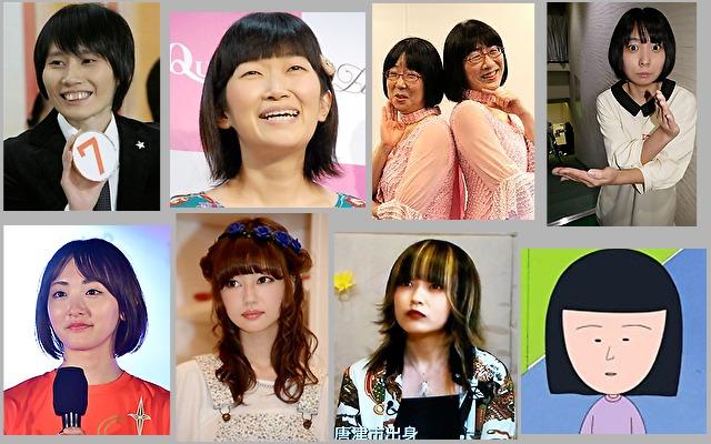 体癖2種の女性有名人やキャラクター