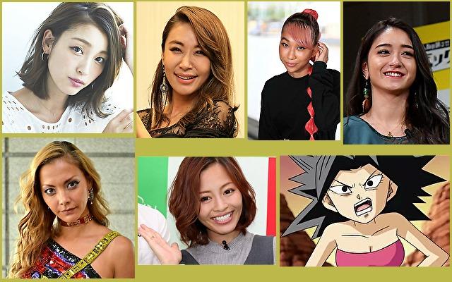 体癖7種の女性有名人やキャラクター