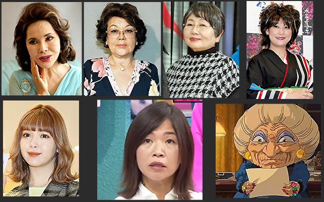 体癖8種の女性有名人やキャラクター