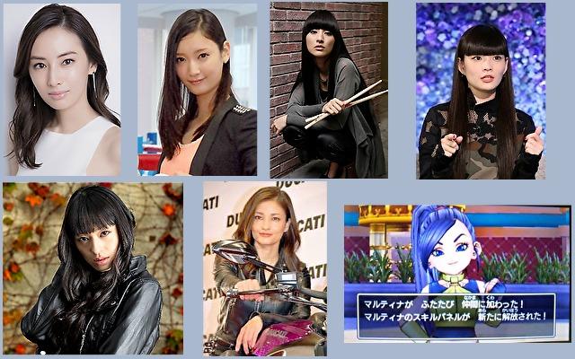 体癖9種の女性有名人やキャラクター