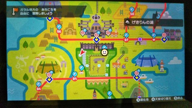 ポケモン(ソード/シールド)「ガラル地方のマップ」