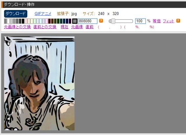 「写真加工.com」で作成した似顔絵アバター